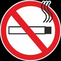 Не курить - курить запрещено