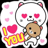 I love you - Я люблю тебя