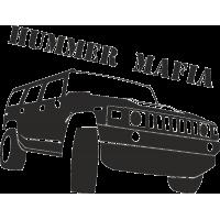 Hummer Mafia - Хамер мафия