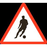 Знак Футболист