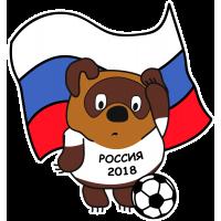 Винни-Пух болеет за сборную России на чемпионате мира по футболу 2018