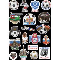 "Стикерпак ""Чемпионат мира по футболу 2018"""