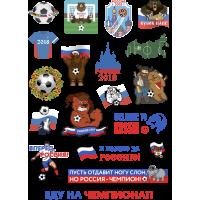 Тату Набор к Чемпионату Мира По Футболу 2018 в России
