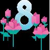 Декоративные Цветы и 8-е Марта