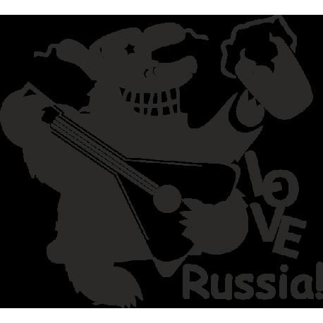 Люблю Россию
